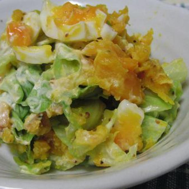とろ~り黄身がからまって美味しい♪ かぼちゃとキャベツの玉子サラダ