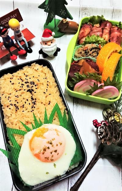 【息子弁当】やっちゃったぁ!週明けの休みボケ弁当!?【シンプルで美味!茶飯弁当】。と、ツリー。