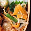 3色野菜の炒めナムル