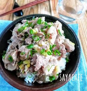 【疲労回復10分レシピ】ネギ塩豚丼