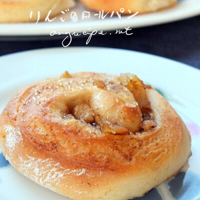 りんごのロールパン