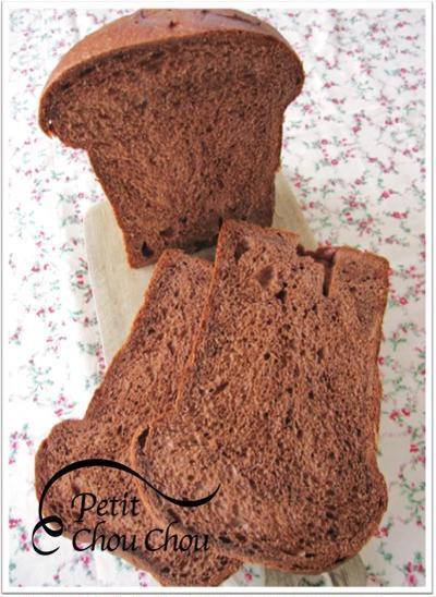 HBでチョコレートパン