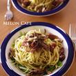 水菜と舞茸の超簡単バジルソースパスタ☆緑のひと皿パスタ