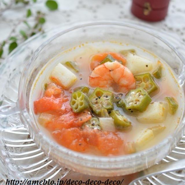 作り置きに◎冷やして◎「海老とオクラと長芋のあっさりガンボスープ」