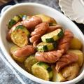 【レシピ・副菜・作り置き】お箸が止まらない美味しさ!ズッキーニと新じゃがのバター醤油ソテー