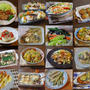 【発酵食品レシピ16選】免疫力アップ!腸内環境を整えるおすすめ料理