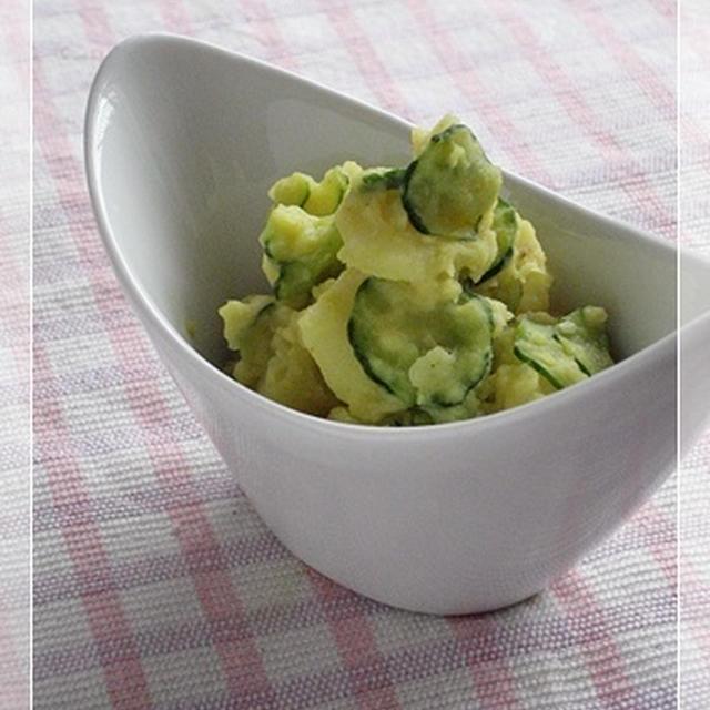【マクロビ簡単レシピ】ポテトときゅうりのカレー風味サラダ