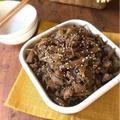 しっかり味付け♪ささがきゴボウと牛こま肉のしぐれ煮