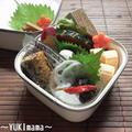 秋刀魚のソテー柿醤油ソース煮~パパのお弁当~