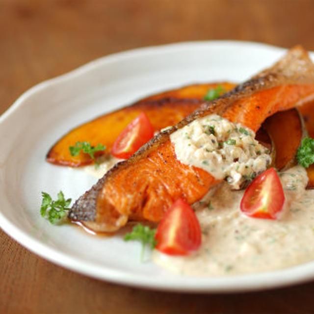 鮭とかぼちゃのジンジャーヨーグルトソース 、 スパイスブログ