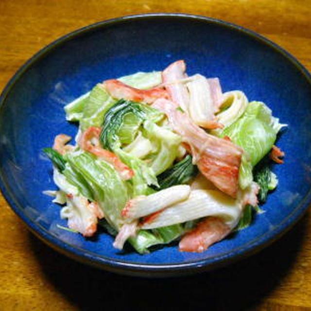 青梗菜とカニカマの中華マヨネーズ和え
