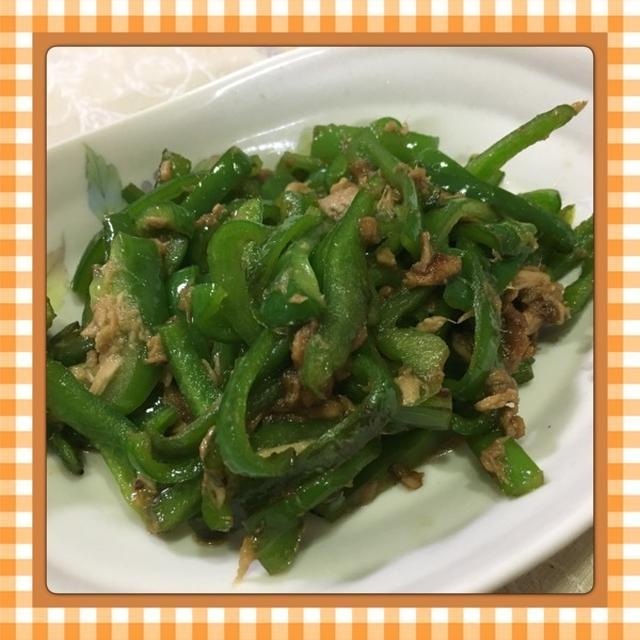 ピーマンとツナの簡単だし醤油炒め(レシピ付)