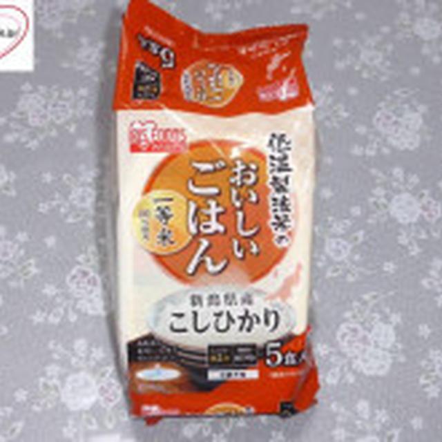 低温製法米のおいしいごはん 5パック★新潟県産こしひかり