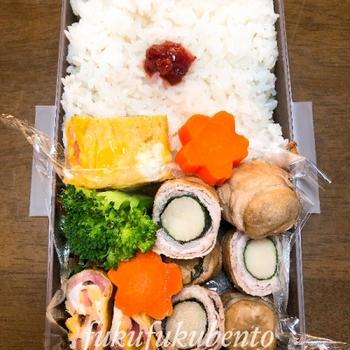 本日のお弁当★豚肉の青じそエリンギ巻き★(中2)