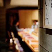 秘密の料理店が情報解禁♪菊乃井出身の優しい大将から伝わるおもてなしの伝心『京料理 阿うん』