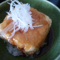 柚子こしょうの揚げ出し豆腐丼