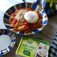 フランス郷土料理「ピペラード」もどき アーラ ハーブ&スパイス クリームチーズ
