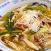 きのこ生姜サンラータン麺