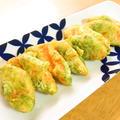 簡単☆お弁当やおつまみに♪鮭の磯辺揚げ by kaana57さん