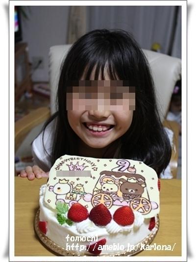 ☆【キャラチョコ挑戦♪】長女ちゃん9歳の誕生日 ☆