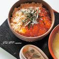 贅沢!「新潟加島屋」の☆鮭といくらの親子丼☆ by JUNOさん
