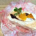 シナモン香るチョコフルーツのショートケーキ