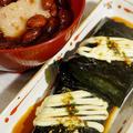 【自家製保存食 ヨモギ餅&金時豆餅】の簡単な 私の食べ方/他メダカリンクお礼などです♪