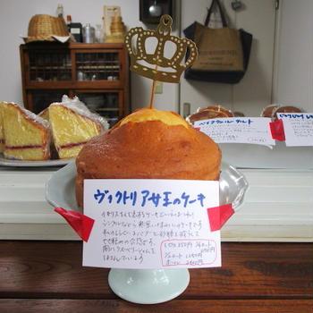 今週末、1月16日(土)&17日(日)はイギリス菓子の出張製造・販売日です!