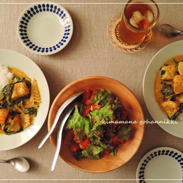 チキンと小松菜と筍のココナッツカレー。