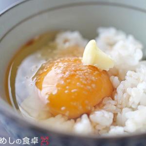 """究極のズボラ飯。""""卵かけごはん""""をもっと美味しくアレンジ!"""