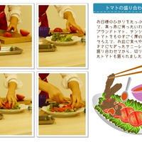 かな姐さんと一緒にいわき市のトマトの美味しさを実感しよう♪イベントへの参加レポート~☆ -3-