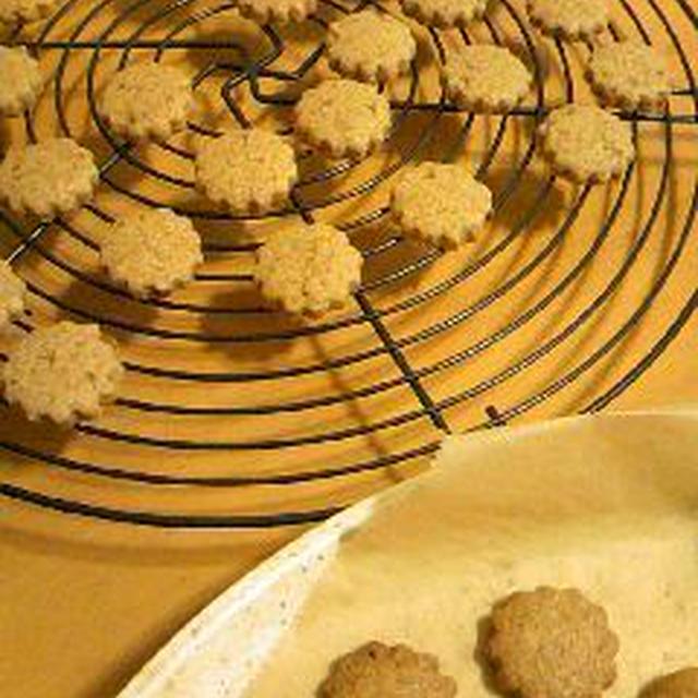 米ぬか入りサクサククッキー
