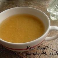 *長芋の和風冷製スープ*
