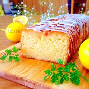 じつは冬が旬!甘酸っぱい「レモンケーキ」を作ってみませんか
