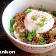 【簡単!!カフェ丼&温泉卵の作り方】豆腐そぼろ丼*温泉卵乗せ