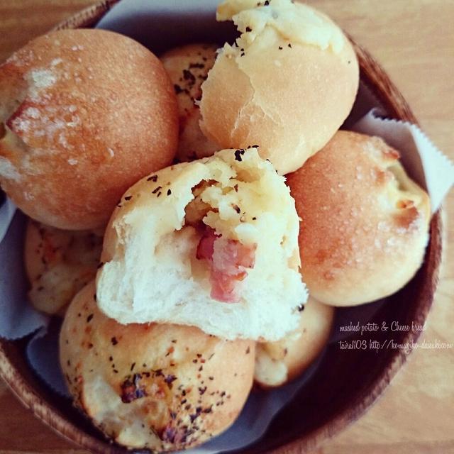 おつまみチーズパン3種❁レシピ付き