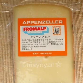 【チーズ】アッペンツェル Appenzeller
