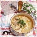 大根と豚肉の豆乳Hotスープ