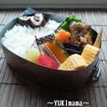 鰆のガーリックソテー炙り味噌チーズソース~いちばんのお弁当~ by YUKImamaさん