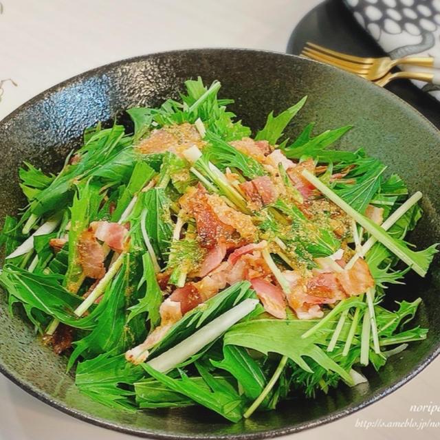パパッと♪1品♡大根と水菜のサラダ