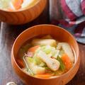 キャベツとお揚げの味噌スープ【#簡単 #節約 #時短 #冷凍ストック #味噌汁ミックス #黄金比率 #買い物リスト #タイムスケジュール #15分献立 #味噌汁 #スープ】