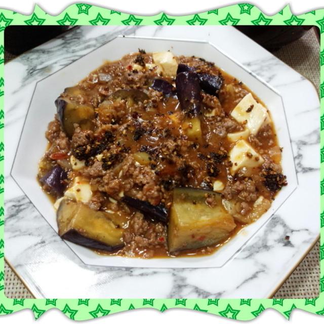 麻婆茄子豆腐(レシピ付)