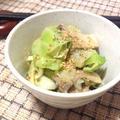 本日の管理栄養士レシピ☆さっぱり♪キャベツのごま酢和え ゴマパワーのひみつも公開!
