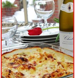 グツグツ美味しい☆カリフラワーとねぎのチーズグラタン