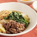 【日本酒に合うおつまみ】牛肉と冬野菜のすき煮