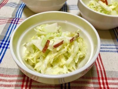 キャベツとリンゴのコールスローサラダ