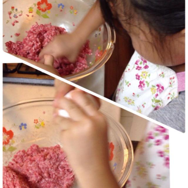 子ども定食。ハンバーグ。