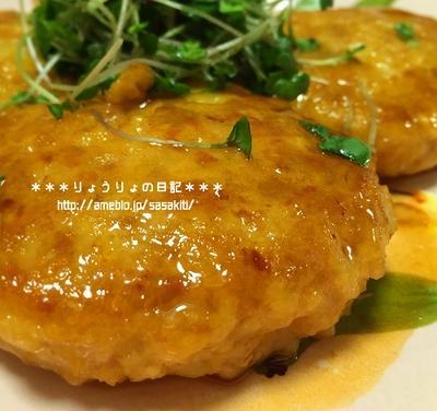 *【recipe】長芋入りつくねの照り焼き*