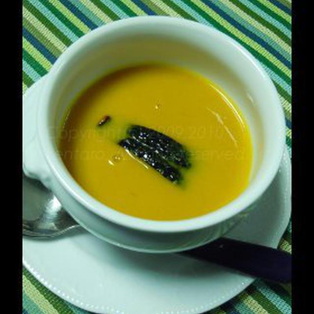 かぼちゃのスープ キスのフライ