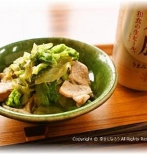 【レタスと豚肉のごまぽん和え】